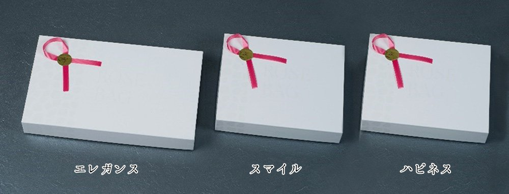 rosebag_box